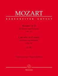 Konzert in D für Klavier und Orchester KV 451 | Mozart, Wolfgang Amadeus (1756-1791)