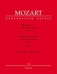 Konzert in C major für Klavier und Orchester KV 467 | Mozart, Wolfgang Amadeus (1756-1791)